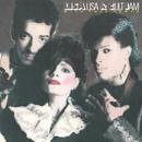 Lisa Lisa And Cult Jam With Full Force/Lisa Lisa & Cult Jam