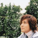 Remember...I Love You/Vic Chou