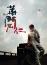 Hsiao, Hung-Jen Debut Album/Hsiao, Hung-Jen