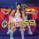 True Lover, You & Me/CoCo Lee