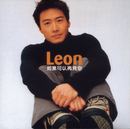 If I Can See You Again/Leon Lai