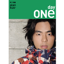ONE DAY/Alan Kuo