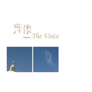 The Voice/Chyi, Yu