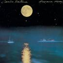 Havana Moon/Carlos Santana