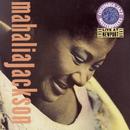 Mahalia Jackson Live At Newport 1958/Mahalia Jackson