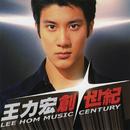 Lee Hom Music Century/Leehom Wang