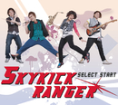 Select Start/Skykick Ranger