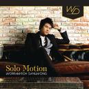 Solo Motion/Worrawech Danuwong