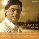 Jazbaat/Jagjit Singh