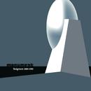 Monument/Seigmen