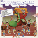 Sonora Santanera - Sueño Infantil/La Sonora Santanera