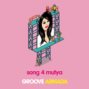 Song 4 Mutya (Out Of Control)/Groove Armada