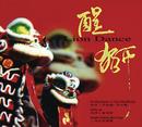 Lion Dance/Xia Fei-Yun
