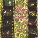 Mi Propuesta 1996/Sergio Vargas