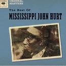 Columbia Original Masters/Mississippi John Hurt