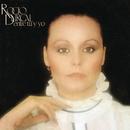 Entre Tu y Yo/Rocío Dúrcal