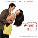 When I Met You/When I Met You (Original Soundtrack)