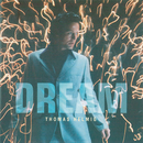 Dream/Thomas Helmig