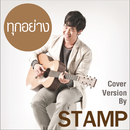 Thuk Yang (Cover Version)/Stamp