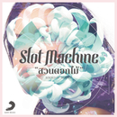 Suan Dokmai/Slot Machine