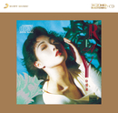 Are You Ready/Sandy Lam