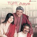 Tum Aaye/Hariharan & Alka Yagnik