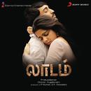 Laadam (Original Motion Picture Soundtrack)/Dharan Kumar
