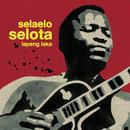 Lapeng Laka/Selaelo Selota