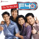 F4-Tu To Na Aai/F-4