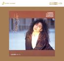 Yi Lin/Sandy Lam