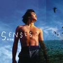 Senses/Ekin Cheng