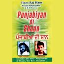 Punjabiyan Di Shaan/Hans Raj Hans, K.S. Bhamra & Surjit Bindrakhia