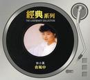 The Legendary Collection - Night Wind/Paula Tsui