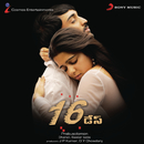 16 Days (Original Motion Picture Soundtrack)/Dharan Kumar