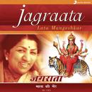 Jagraata, Vol. 1 & 2/Lata Mangeshkar