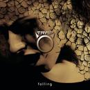 Falling/Trap