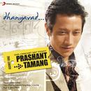 Dhanyavad - Prashant Tamang/Prashant Tamang