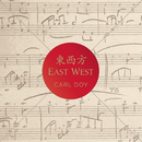 East West/Carl Doy