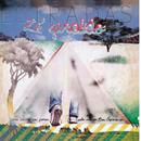 Estradas/Geraldo Zé