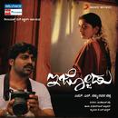 Ijjodu (Original Motion Picture Soundtrack)/Manikanth Kadri