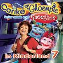 Carike & Ghoempie Kuier Saam Met Ghoeghoe In Kinderland 7/Carike Keuzenkamp