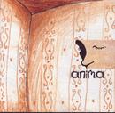 Animasal/Anima