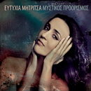 Mistikos Proorismos/Eftihia Mitritsa