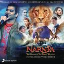 Rehnuma - Telugu (Narnia - Adbhuta Yatra)/Sreeram Chandra