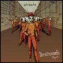 Streets/Brainwash Squad