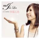 XING FU WU JIAO/Iris Lin