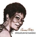 Ziriguidum no Sambão/Carmen Costa