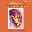 Garibon Ka Data Shirdi Ke Sai/A.D. Michael