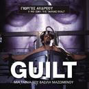 Guilt/Giorgos Andreou