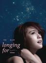 Longing for .../Rainie Yang